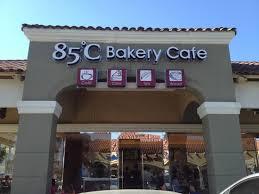 85 Degrees Bakery (2)